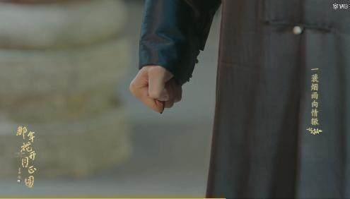 """《那年花开月正圆》中""""眼技""""排名,第1名不是孙俪,而是他"""