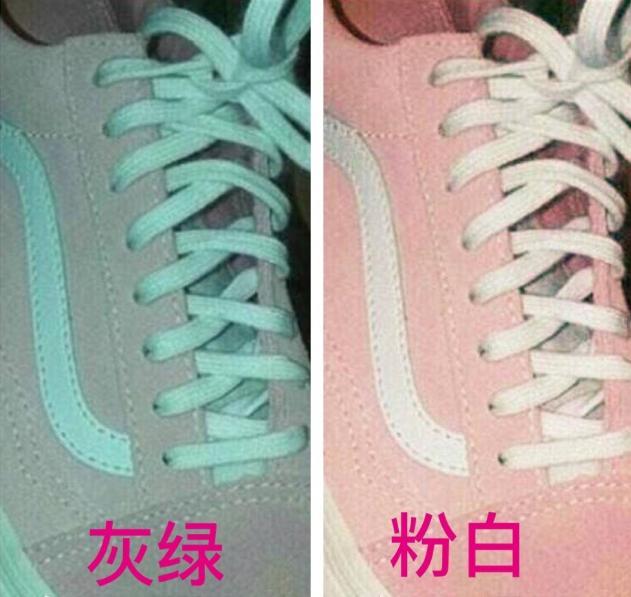 继白金蓝黑毛衣后争论,这个万斯vans帆布鞋到底是粉白还是灰绿?