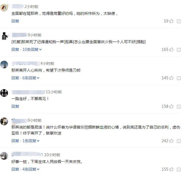 陈奕迅坏了娱乐圈的规矩,那英非常不满,一气之下居然这样做!