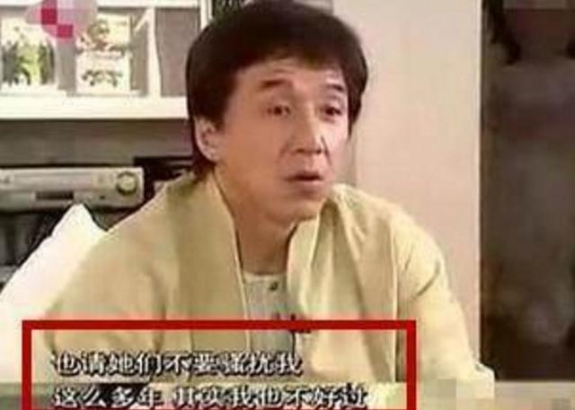 私生女成问题儿童,成龙却叫吴绮莉不要骚扰他,网友:父亲没担当