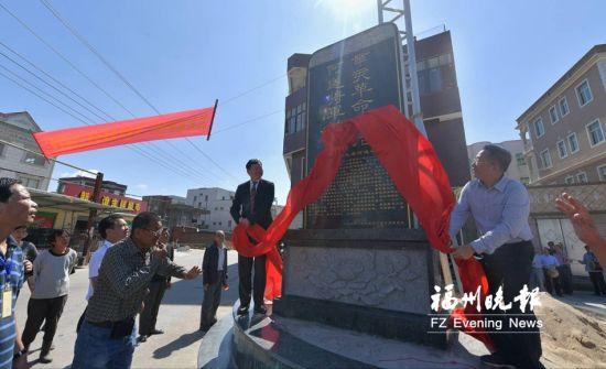 何遂将军的嫡孙为祖父纪念碑揭幕。