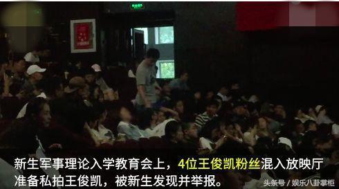 王俊凯遭私生饭快递狂轰乱炸,粉丝担心的事情或许要发生了