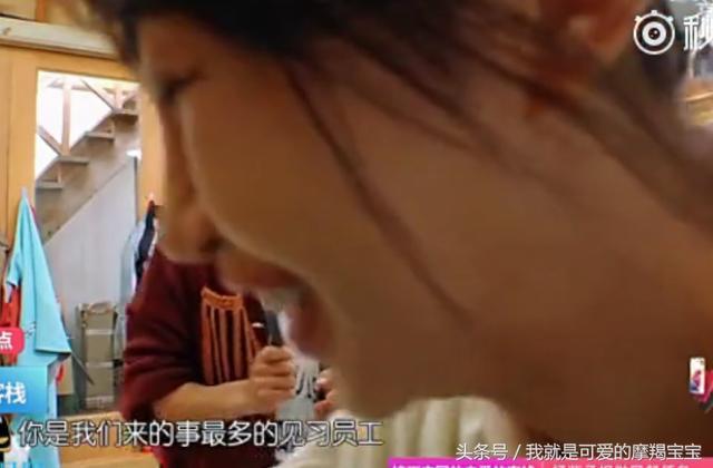 亲爱的客栈下期迎来花少团聚首,刘涛开始大吐苦水,陈翔怼客人?