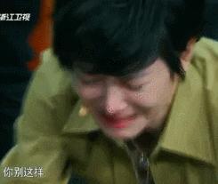 她,刘烨章子怡的师姐,华鼎奖女演员,如今在这里泪洒现场!