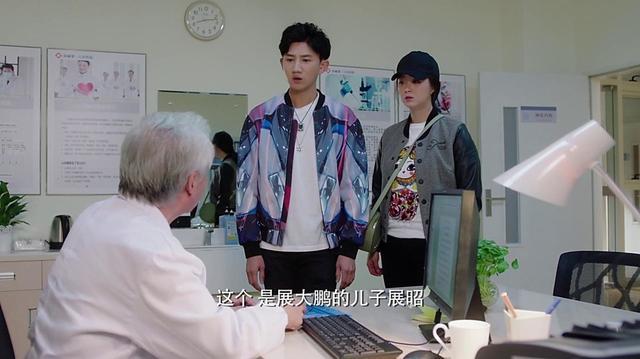 蒋欣、林永健主演《凡人的品格》(27-28集)