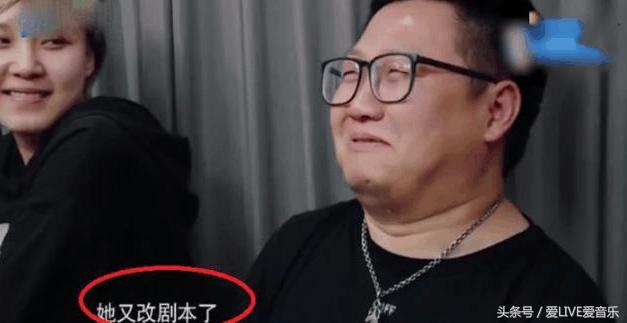 郑爽《喜剧总动员》表演任性,被吐槽行走表情包,贾玲5个字评价