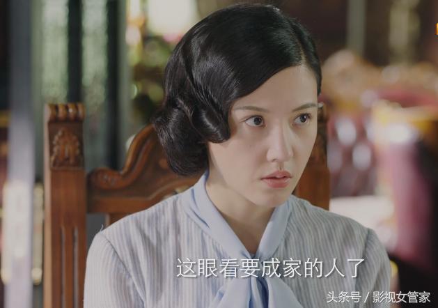 《红蔷薇》肖君浩根本不知道夏雨竹为什么不跟他结婚?竟是这原因