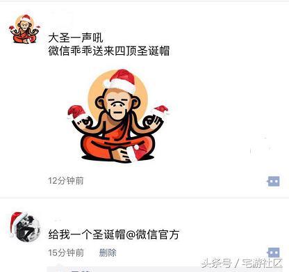 微信表情圣诞朋友获得图片圈刷屏发圣诞肚子好饿帽子包头像图片