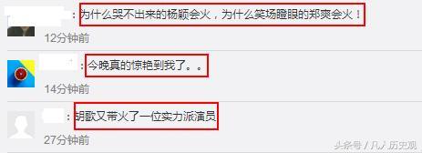 菅纫姿口红登上头条,网友:演技这么好为什么没有杨颖郑爽红?