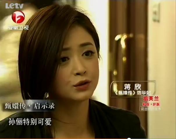 《甄嬛传》众主演评价孙俪 安陵容和槿汐太默契她的赞美太高