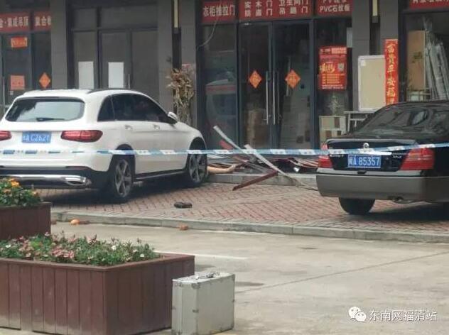 福州女子身穿红衣坠楼当场身亡 广告牌被砸烂