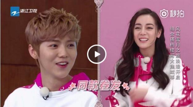 迪丽热巴,与刘海格外吸引人的鹿晗搭档,一出场就是甜蜜蜜粉嫩嫩的情侣图片