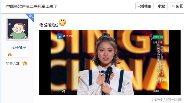 《中国新歌声》第二季仅播出一期,冠军就已经是这位了?