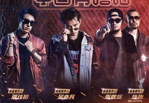 中国有嘻哈嘻哈侠欧阳靖退赛离开下期12进9谁被淘汰了