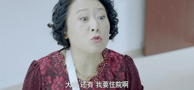 我们的爱碰瓷靳东女儿的常向红是谁演的 扮演