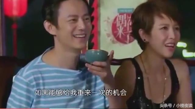 看赵丽颖逗比演绎《大话西游》经典片段 朱茵何炅都笑图片