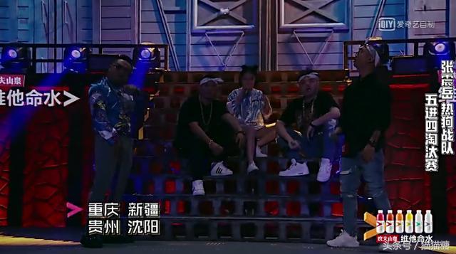 中国有嘻哈首次投票争议大:欧阳靖一般?淘汰孙八一不淘汰大笑?