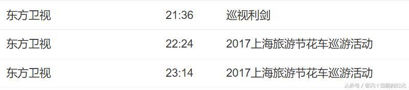 9月10日没有《极限挑战3》已成定局,仿佛过了一个假周日!