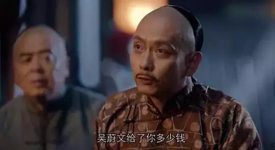 《那年花开》十大老戏骨配角演技排名,说他第一当之无愧