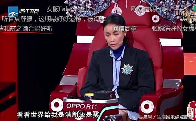 中国新歌声2:郭沁取代叶炫清成为那英组王牌,刘欢为何不救婉清