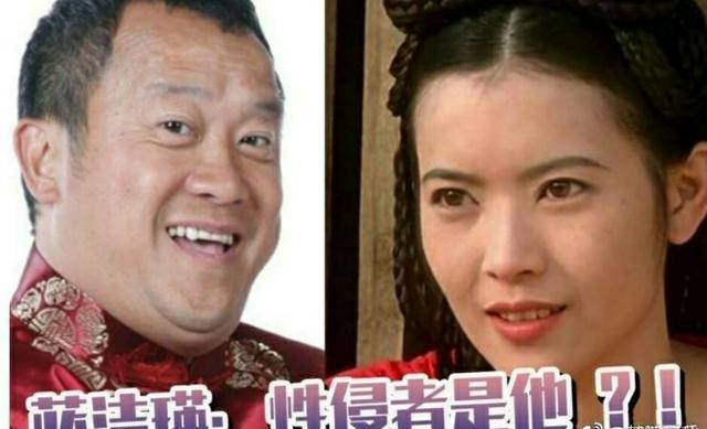 实锤!韩姨爆曾志伟下药性侵女模特,蓝洁瑛不是唯一受害者!