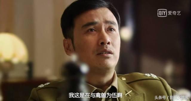 《风筝》郑耀先一生愧对一个人,将来把女儿嫁给他,当做赎罪!