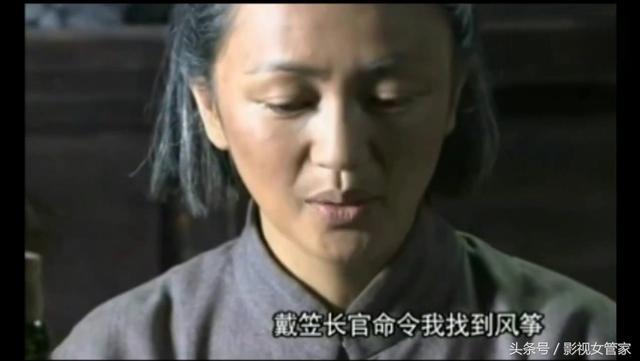 风筝:韩冰身份暴露即将被枪决!郑耀先过来递给她一杯毒酒!