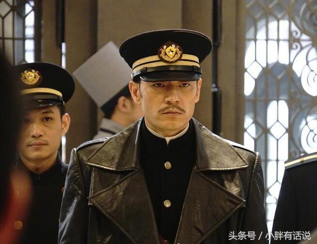 和平饭店陈佳影的身份被证实是真的,窦仕骁变成共党!