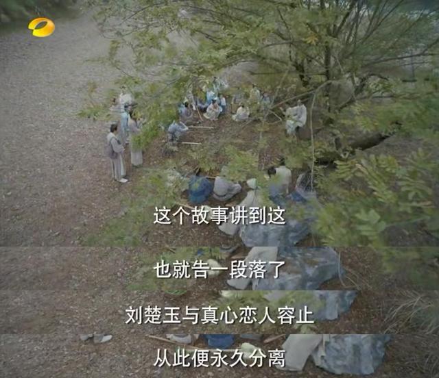《凤囚凰》北朝篇,从这些小细节中可以看出,容止没有失忆!