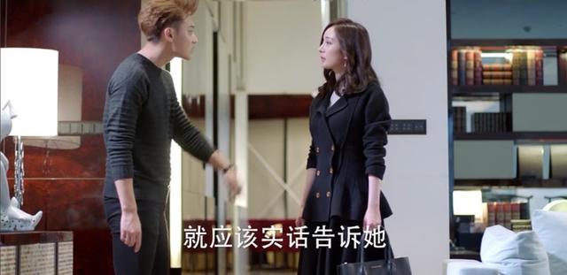 《谈判官》秦天宇接谢晓飞打给童薇的电话, 谢晓飞吃醋生气