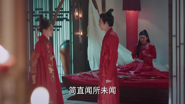 《凤囚凰》:嫁容止后面对危机,不亏是一个冰雪聪明的刘楚玉!