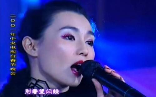 王凯杨洋张曼玉确定上春晚,合作歌曲《我的春晚我的年》