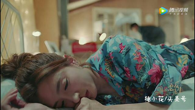 《恋爱先生》大结局,靳东与江疏影最终还是在机场分道扬镳了?