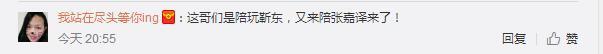 张嘉译《美好生活》首播收视一般评价不一,疑抄袭《陷入纯情》?