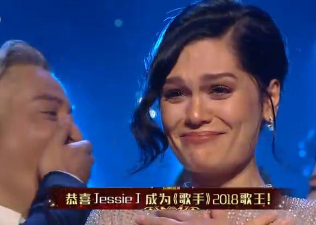 歌手总决赛婕茜J问鼎冠军 华晨宇齐天最受欢迎金曲奖