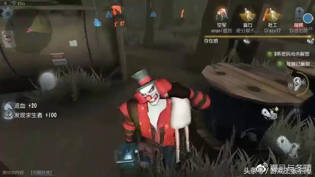 《第五人格》上分神器小丑抓人教学,这屠夫不削简直没道理!