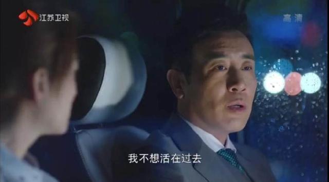 下一站别离:秋阳终于认清自己的内心,杨柳终究还是输给了盛夏!