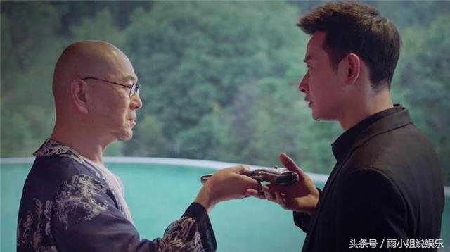 《破冰者》大结局蔡炳坤安插在警局中的卧底曝光,牺牲后成为烈士