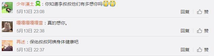 遇害空姐微博关注激增25万,网友留言令人泪奔