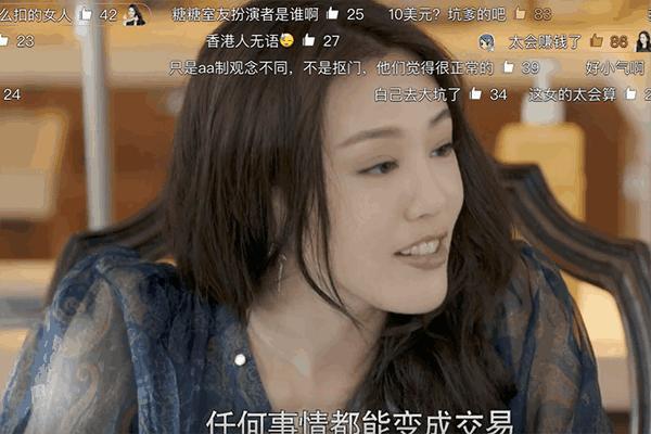 《归去来》唐嫣的房东莫妮卡,是王姬之女,父亲是高峰!
