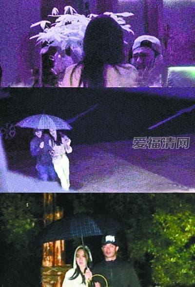 叶璇表示与霍建华只是好友图片