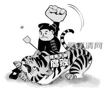 河北反腐2014被抓官员名单 河北被查官员名单