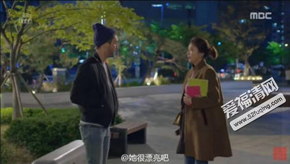 她很漂亮韩剧第10集剧照曝光