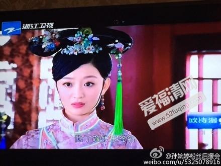康熙嫡母佟佳氏是元朝嗎,為何生前并不受寵?