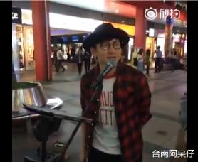 林俊杰街头演唱江南视频曝光图片