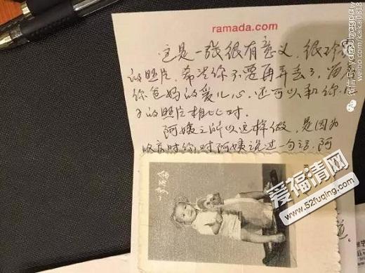 王凯房东表扬信视频曝光 揭开房东阿姨事件内幕