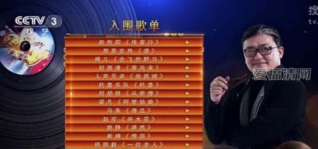 下面是刘欢组团队学员资料:   中国好歌曲赵牧阳《侠客行》...