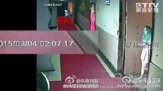 美女酒店离奇坠亡视频图片曝光