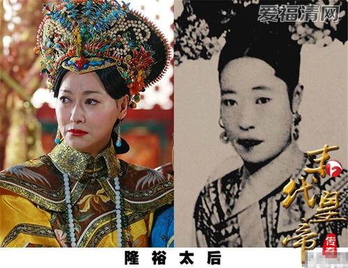 末代皇帝传奇 隆裕太后扮演者是谁 揭惠英红个人资料及照片老公