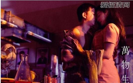 《万物生长》范冰冰韩庚大尺度激情戏迎战速度与激情